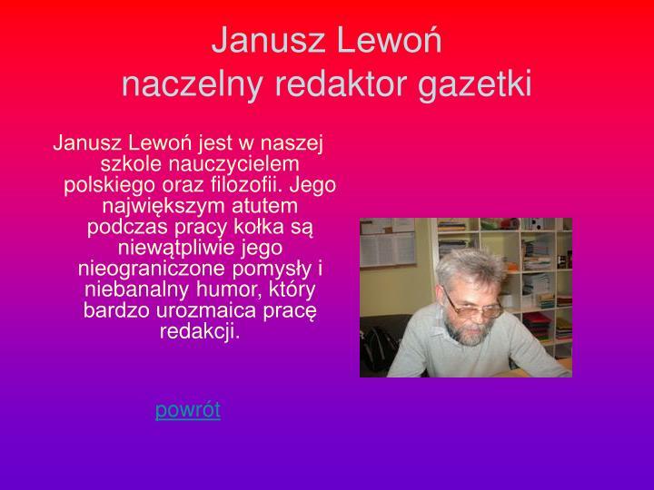 Janusz Lewoń