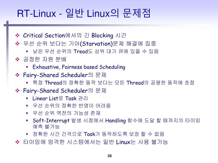 RT-Linux -