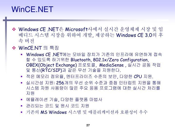 WinCE.NET