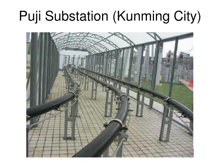 Puji Substation (Kunming City)