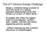 the 21 st century energy challenge