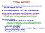 4 th day summary