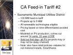 ca feed in tariff 2