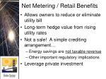 net metering retail benefits