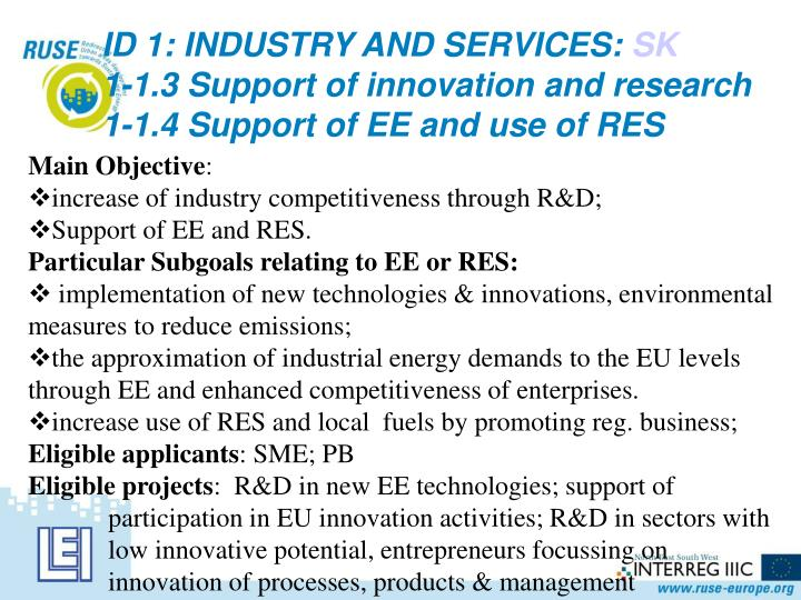 ID 1: INDUSTRY AND SERVICES: