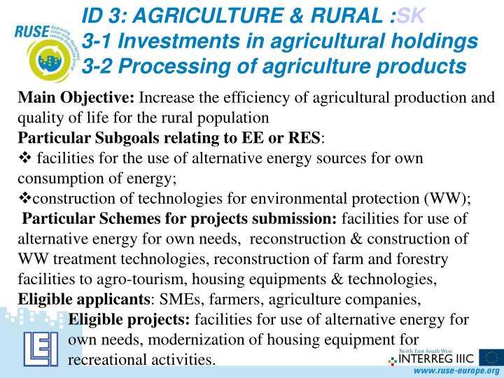 ID 3: AGRICULTURE & RURAL :