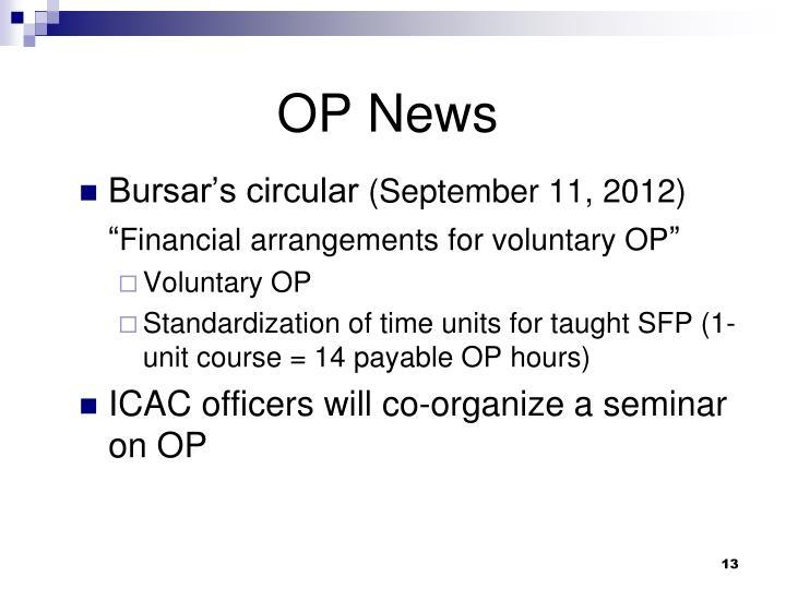 OP News
