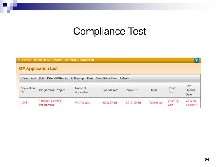 Compliance Test