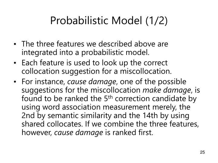 Probabilistic Model (1/2)