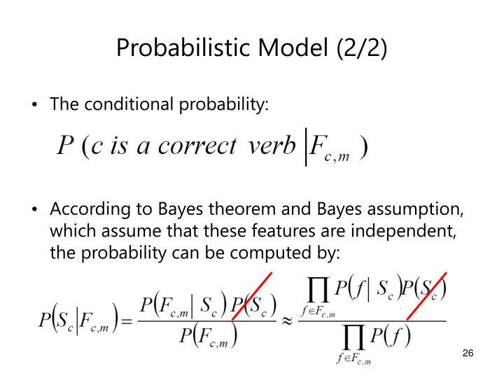 Probabilistic Model (2/2)