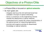 objectives of e photon one