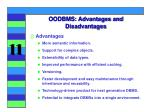 oodbms advantages and disadvantages