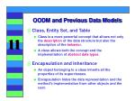 oodm and previous data models1