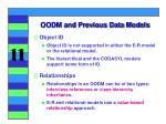 oodm and previous data models2