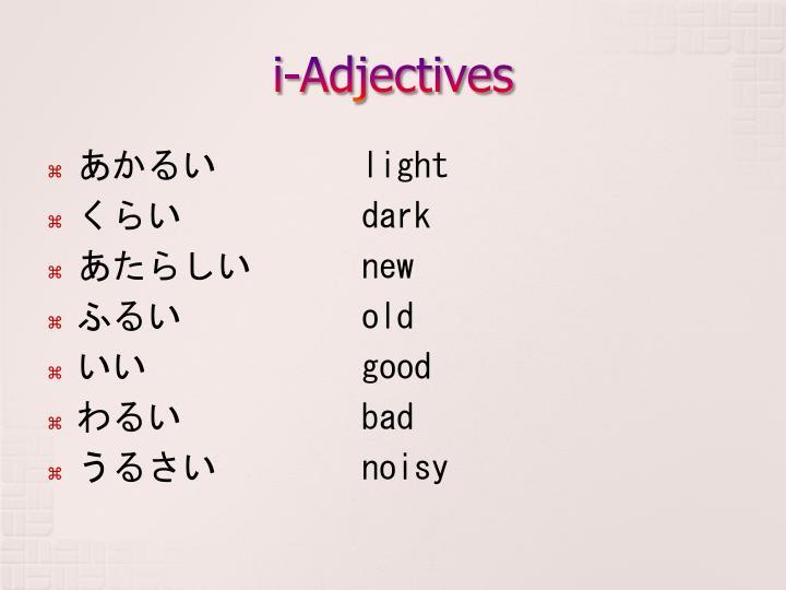 i-Adjectives