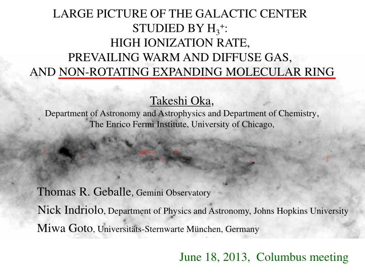 LARGE PICTURE OF THE GALACTIC CENTER