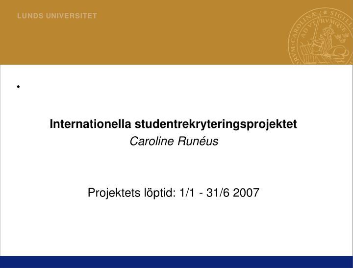 Internationella studentrekryteringsprojektet