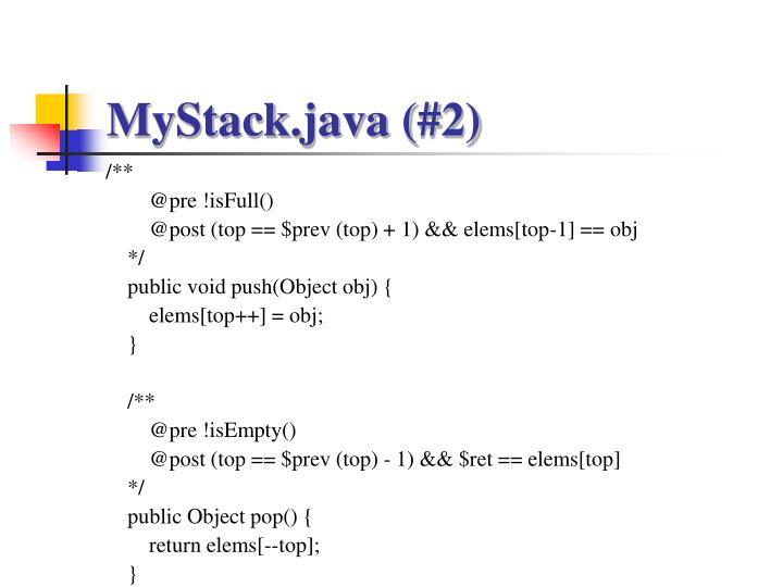 MyStack.java (#2)