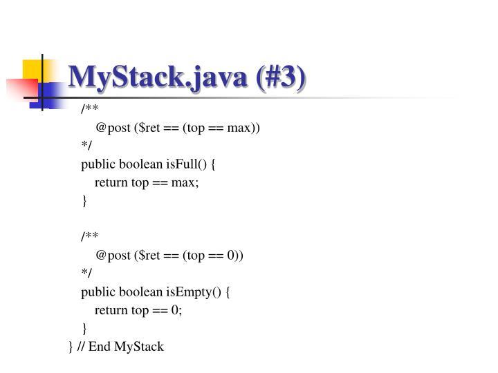 MyStack.java (#3)
