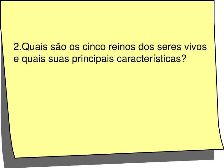 2.Quais