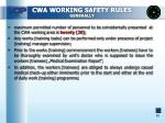 cwa working safety rules generally1