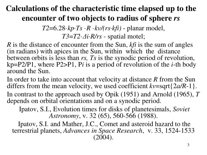 Calculations of the characteristic time elapsed up to the encounter of two objects to radius of sphere