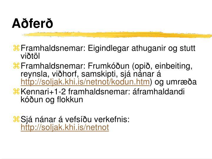 Aðferð