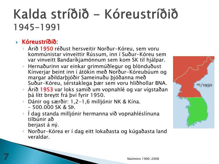 Kalda stríðið - Kóreustríðið