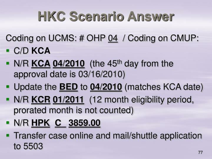 HKC Scenario Answer