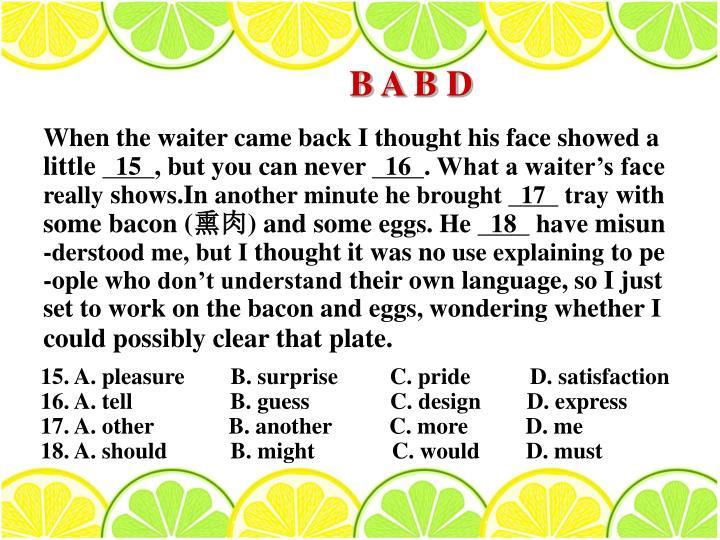 B A B D