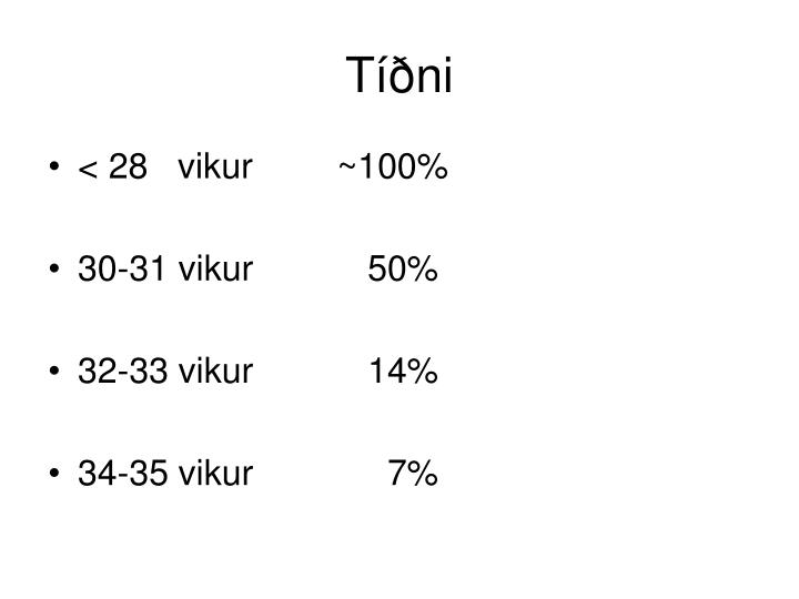 Tíðni