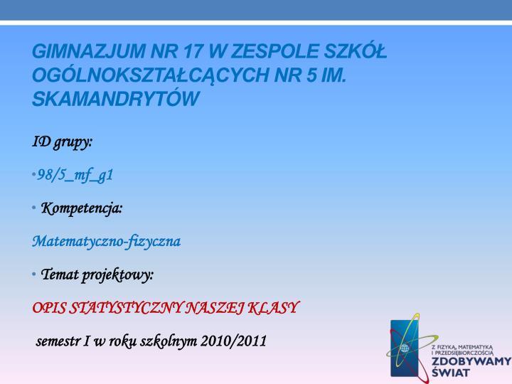 Gimnazjum nr 17 W Zespole Szkół Ogólnokształcących nr 5 im. Skamandrytów
