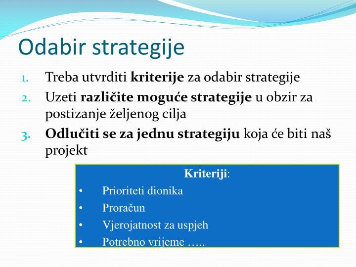 Odabir strategije