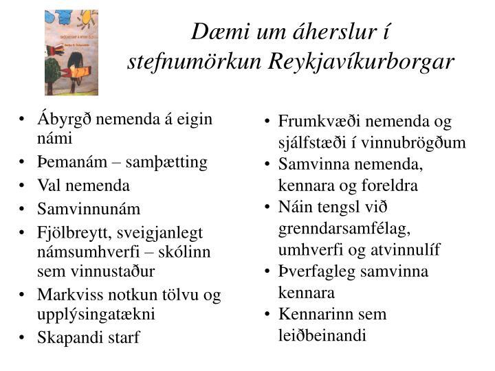 Ábyrgð nemenda á eigin námi