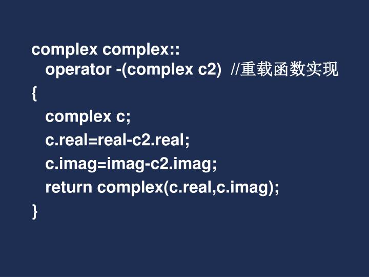 complex complex::