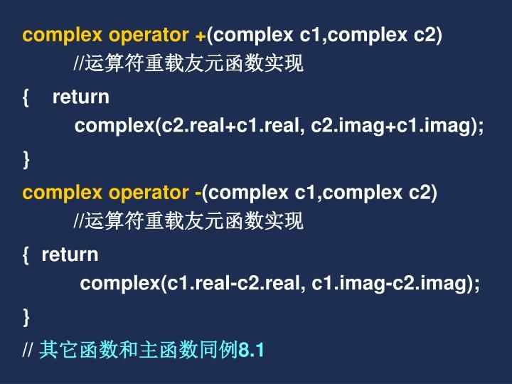 complex operator +