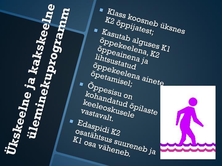 Klass koosneb üksnes K2 õppijatest;