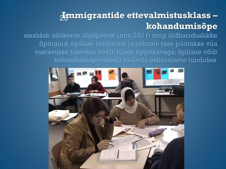 Immigrantide