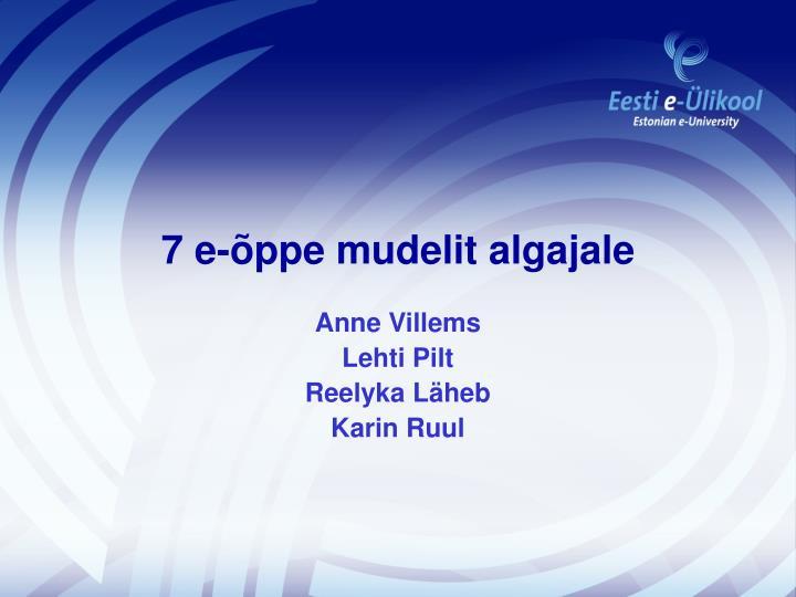 7 e-õppe mudelit algajale