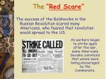 the red scare