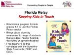 florida relay keeping kids in touch