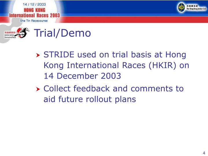 Trial/Demo