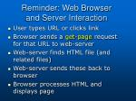 reminder web browser and server interaction