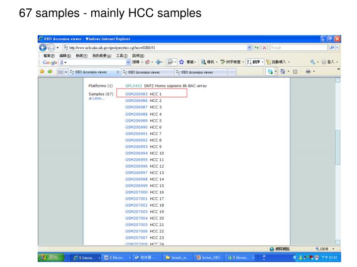 67 samples - mainly HCC samples