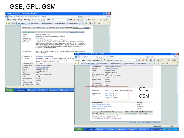 GSE, GPL, GSM