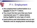 f 1 employment