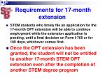 requirements for 17 month extension1