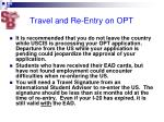 travel and re entry on opt