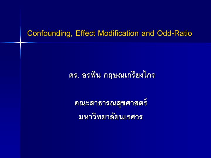 Confounding effect modification and odd ratio