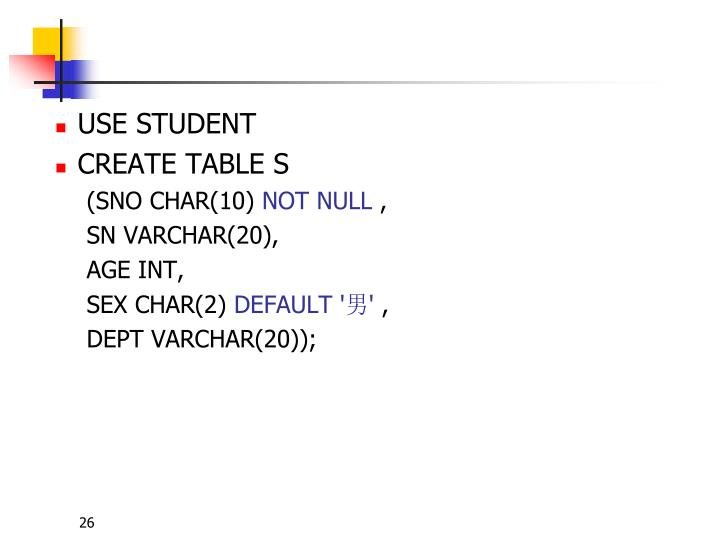 USE STUDENT